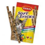 تشویقی میله ای مناسب گربه سانال