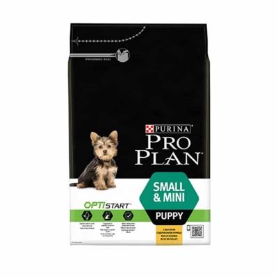 غذای خشک توله سگ نژاد کوچک برند پروپلن purina pro plan dog small mini puppy with dry food