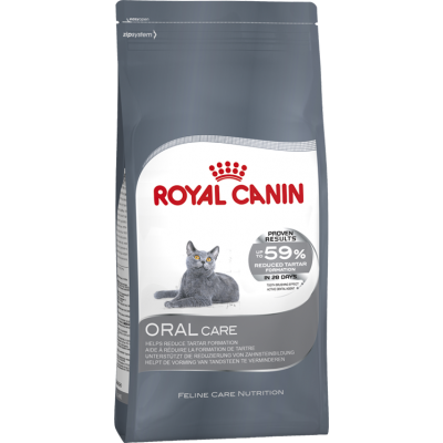غذای خشک مناسب بهداشت دهان و دندان گربه بالغ برند رویال کنین royal canin feline oral care cat dry food