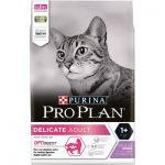 غذای خشک گربه بالغ با دستگاه گوارش حساس برند پروپلن