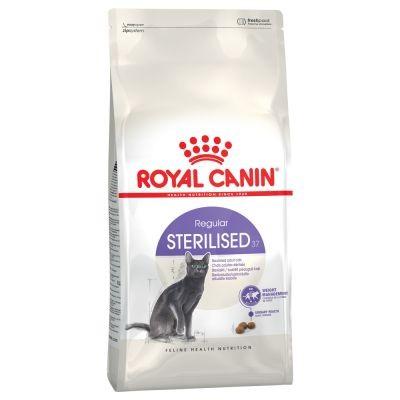 غذای خشک گربه بالغ عقیم شده استریلیزه برند رویال کنین royal canin sterilised 37 dry food cat