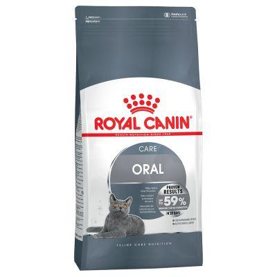 غذای خشک گربه رویال کنین مدل Oral Care1