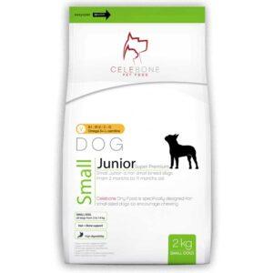 غذای خشک مناسب سگ جوان نژاد کوچک برند سلبن 2 کیلوگرمی