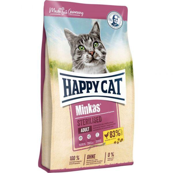 غذای گربه مینکاس استرلایز