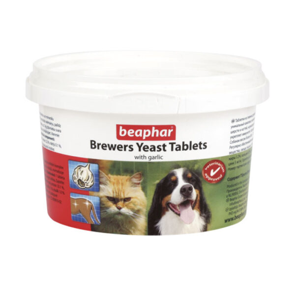 Brewers Yeast Tablets - 250 Tablets