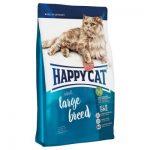 غذای خشک مناسب گربه بالغ نژاد بزرگ برند هپی کت 10 کیلوگرمی