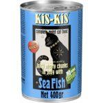 کنسرو گربه حاوی گوشت ماهی دریایی برند کیس کیس