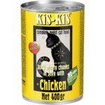 کنسرو مناسب گربه حاوی گوشت مرغ برند کیس کیس