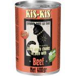 کنسرو مناسب گربه بالغ حاوی گوشت گاو برند کیس کیس