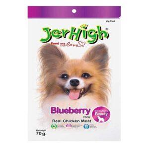 blueberry-jerhigh