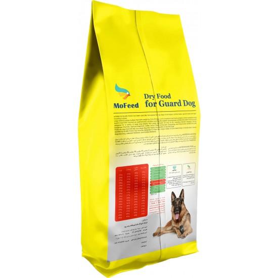 غذای خشک مناسب سگ نگهبان برند مفید