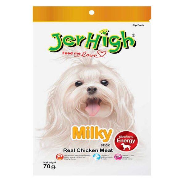jerhigh milky