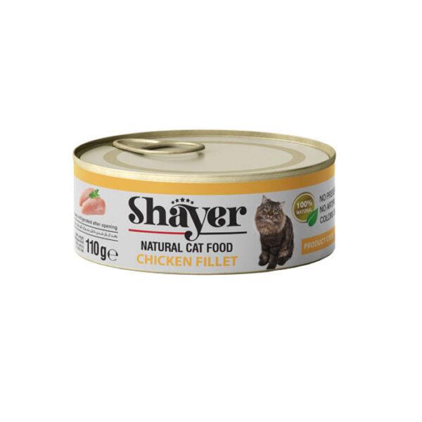 shayer natural cat food chicken fillet
